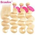 Beaufox 613 пряди блонд с закрытием бразильские волнистые 3 пряди с закрытием светлые человеческие волосы пряди с закрытием Remy