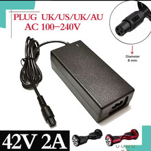 "1PC הנמוך ביותר מחיר 42V 2A אוניברסלי סוללה מטען עבור Hoverboard חכם איזון 36V חשמלי קטנוע מתאם chargerEU/ארה""ב/AU/בריטניה"