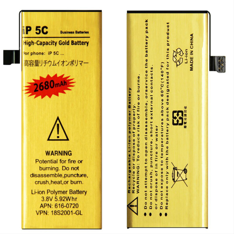 High Capacity 2680mah Gold Replacement Battery For iPhone5 iPhone 5 5S 5C Battery ip5 ip5s ip5c 3