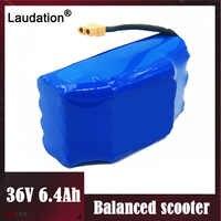 """Laudation 36 V batterie pack 6.4Ah haute vidange 2 roues, scooter électrique équilibrage batterie au lithium pour auto-équilibrage fit 6.5 """"7"""""""