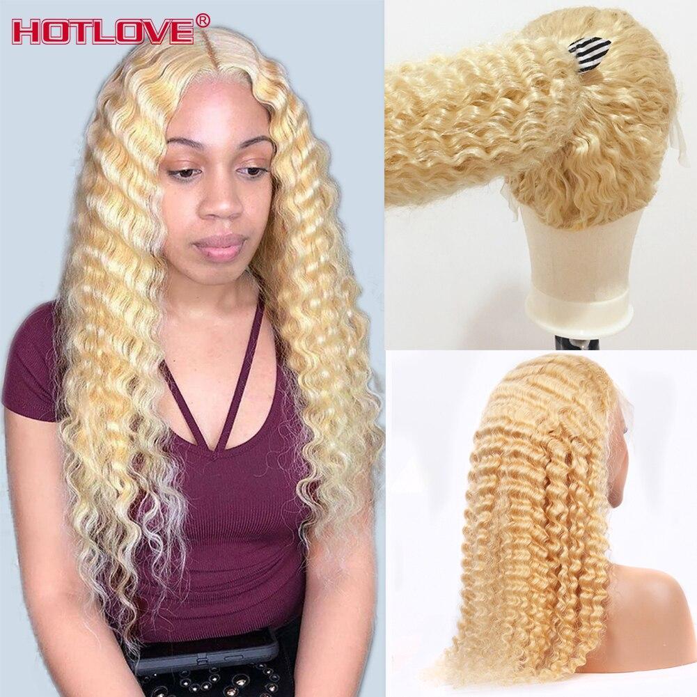 613 Blonde sans colle dentelle avant perruques de cheveux humains brésilien lâche vague profonde perruques 13x4 dentelle avant perruque cheveux blonds perruques Remy 150% Den