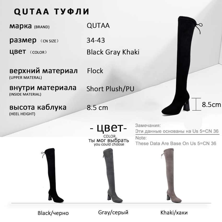 QUTAA 2020 Stretch troupeau talon carré hiver chaud fourrure femmes chaussures bout rond à lacets décontracté au-dessus du genou bottes hautes taille 34-39