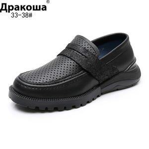 Apakowa Boys Genuine Leather Shoes Slip On Flat Style Wedding Black shoes Student Kids Casual Anti-slip New School Uniform Shoes