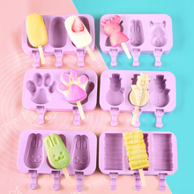 Food Grade Bpa Free DIY Cartoon Design Bunny Cat Paw Ice Cream Popsicle Silicone Tray Molds with Cover and Wooden Sticks