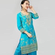 Clothing Blouse Sarees Kurties Suits Pants India Pakistan Womens Muslim Tops Hijab Abayas