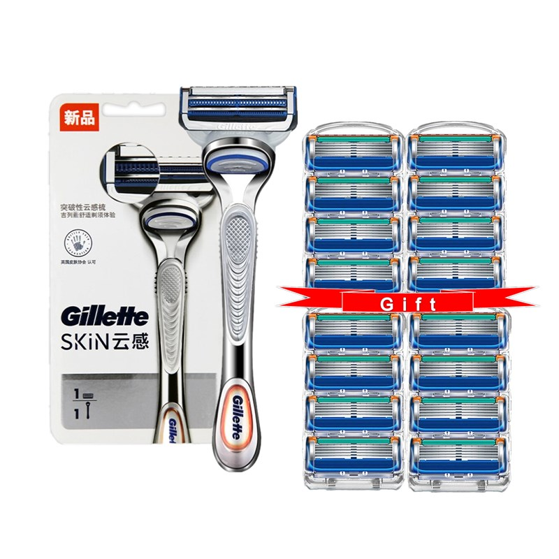 Gillette SkinGuard Sensitive Straight Safety Razor Men Razors Shaving Machine Face Shaver Cassettes Fit Fusion Blades Shaver