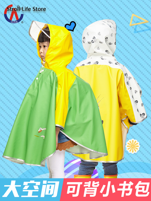 Long Rain Coat Kids Poncho Yellow Girls Cute Children Raincoat Rain Boots Waterproof Suit Rainwear Capa De Chuva Birthday Gift 1