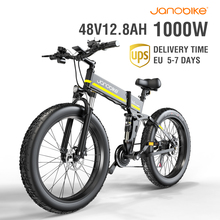 Janobike 48V 1000W Electric Bike 12.8Ah Panasonic Battery Electric Bicycle Folding E-bike 4.0 Fat Tire bike with Hydraulic brake