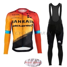 Fleece Cycling Jersey Bahrain Mclaren Winter Clothing-Suit Ciclismo Pro-Team Warm-Ropa
