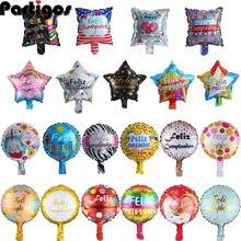 10 pçs 10 polegada estrela quadrado redondo feliz cumpleanos folha balões decorações de aniversário chuveiro do bebê crianças crianças balões de festa globos
