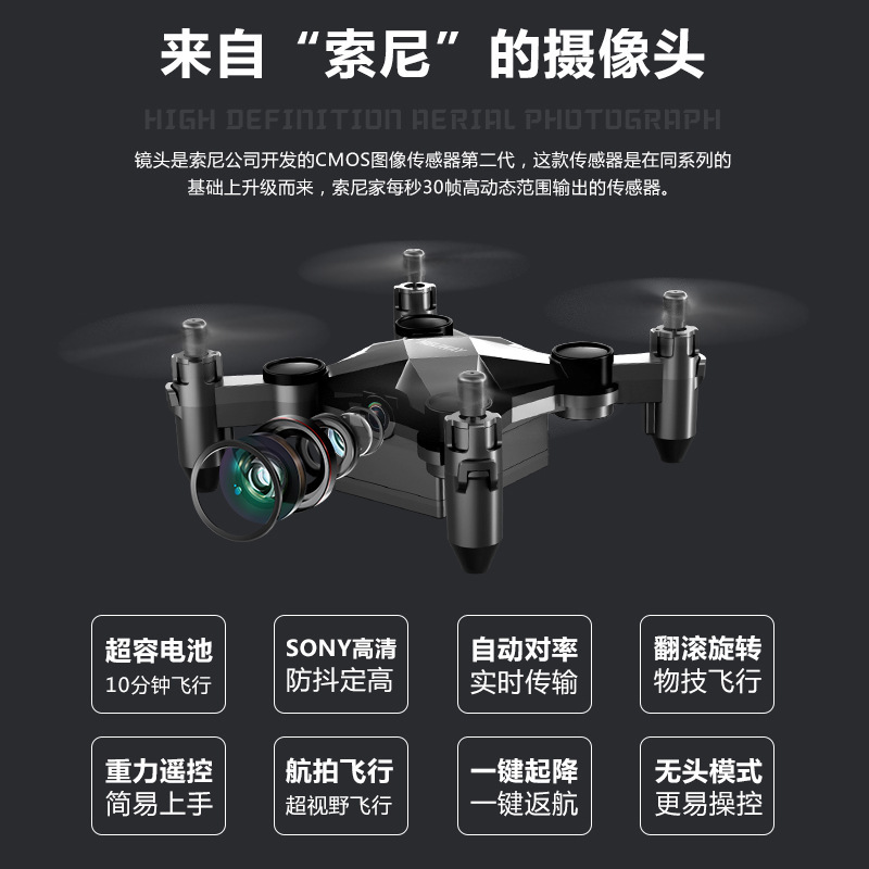 Luren Model 901H Remote Control Aircraft Mini Unmanned Aerial Vehicle Folding Set High Quadcopter Aerial Photography Boy Toy