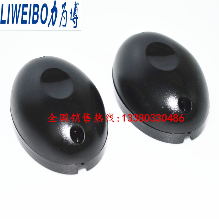 Infrared To Infrared Anti-collision Switch Waterproof Infrared Detector Probe Door And Window Gate Wall Infrared Alarm