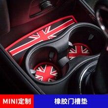Mat Mini Cooper F60 F56 Anti-Slip Car-Styling Silicone Cup for BMW F55/F56/F60 Dust-Pad