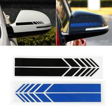 2 Pcs Auto Body Styling Stickers Accessories Car Sticker Rearview Mirror Side Stripe Fashion Vehicle Decal(China)