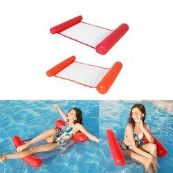 Набор из 2 плавающих гамаков для бассейна плавучая надувная подушка для матраса