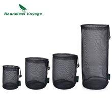 Безграничная Вояж сетка для хранения частушка мешок прочный нейлоновый мешок с завязками для столовых приборов бутылка кастрюля чайник ин...