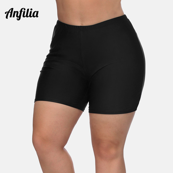 Anfilia Women High Waist Plus Size Swimming Shorts Ladies Bikini Bottom Swimwear Briefs Boardshort Trunks