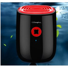 Household Mini Dehumidifier Dry Dehumidification Creative Gifts