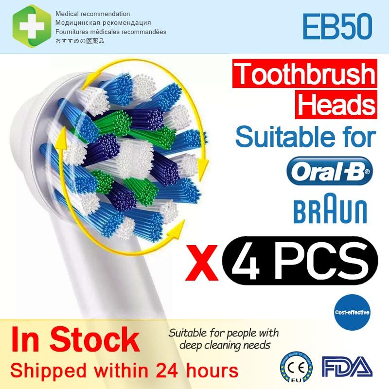 Сменные головки для зубной щетки Oral B, совместимые с Braun Electric PRO SERIES/VITALITY SMART SERIES GENIUS SERIES