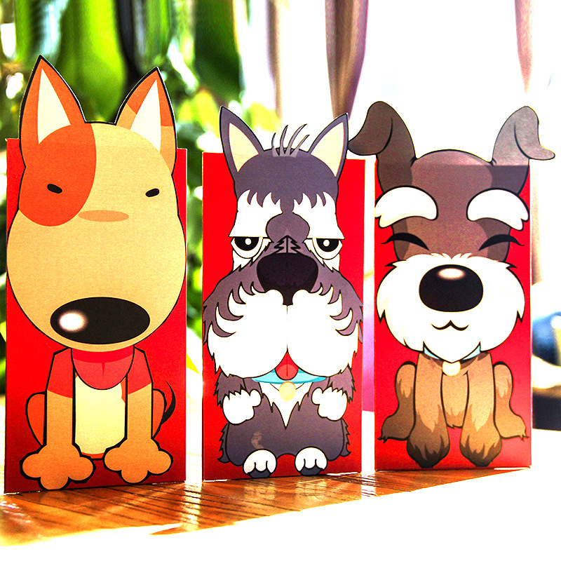 Year Of The Dog Red Packet Creative Cool Red Envelope Stereo Cute Cartoon Marriage Baby BABY'S FIRST Month Birthday Wholesale Cu