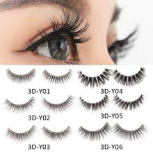 1Pairs 3D False Eyelashes Natural/Thick Long Eye Lashes Gel-free Self-adhesive Eyelashes Makeup Beauty Extension Tools(China)