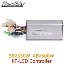 Ebike 36V 48V 500W 전기 자전거 브러시리스 컨트롤러 듀얼 모드 홀 센서 및 홀 센서리스 KT 시리즈 지원 LED LCD