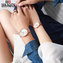 HAIQIN Top Brand Luxury Couples Lovers Quartz Men Watch Women Valentine Gift Clock Gold Watches Ladies 30m Waterproof Watches