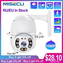 MISECU 48 V POE H.265/H.264 قبة IP كاميرا 2.8 مللي متر Vandalproof 2.0MP 1.0MP مراقبة فيديو كاميرا كامل HD ONVIF P2P البريد الإلكتروني تنبيه