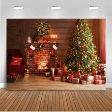 Christmas tree fireplace background for photography vintage celebration party decoration gifts sock photo backdrop studio