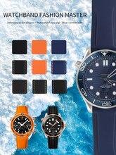 Pasek do zegarków gumowe sportowe paski do Omega 19mm 20mm 21mm 22mm PlanetOcean człowiek do Seiko prosperex SKX SKR Hamilton rozmieszczenie klamry