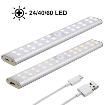 24/40/60 Cabinet Light Bed Lamp PIR Motion Sensor USB Charge LED Under Cabinet Night Light For Closet Stairs Kitchen lamparas