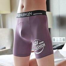 Для мужчин, хлопковые трусы боксеры, визуально удлиняющие ноги нижнее белье спортивные трусы-боксерки холодный и освежающий для того, чтобы...