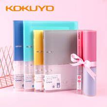 KOKUYO Campus Futaba Loose leaf Note book Mobile Case A4 High capacity B5 Punchable Core Replacement Notebook