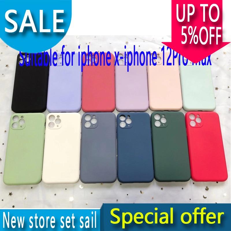 Phone Covers Free film lanyard Apple Plain Half-wrapped Case Iphone X XS XS MAX XR 11 11Pro 11Pro Max 12 12Pro 12Pro Max