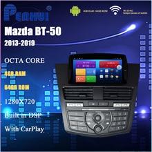 Auto DVD Für Mazda BT 50 ( 2014 2019) auto Radio Multimedia Video Player Navigation GPS Android 10,0 Doppel Din