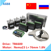 Free shipping CNC Router Kit: TB6600 4A servo driver+Nema23 stepper motor 57HS7630+5 axis interface board+power supply