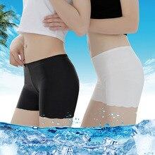 1 шт., Бесшовные женские Защитные шорты, нейлон, средняя талия, высокие бесшовные трусики, анти-опорожненные шорты для мальчиков, штаны, нижнее белье для похудения для девочек