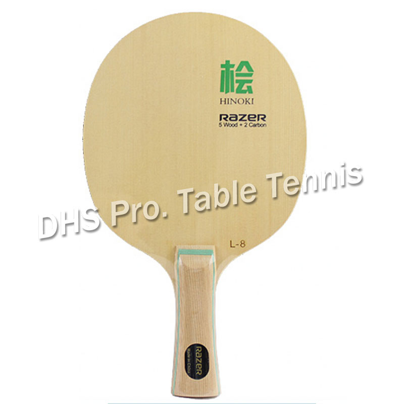 Sunflex Razer L8 2017 New Table Tennis Blade 7 Ply Wood Carbon Firber , Light & Fast Racket Ping Pong Bat