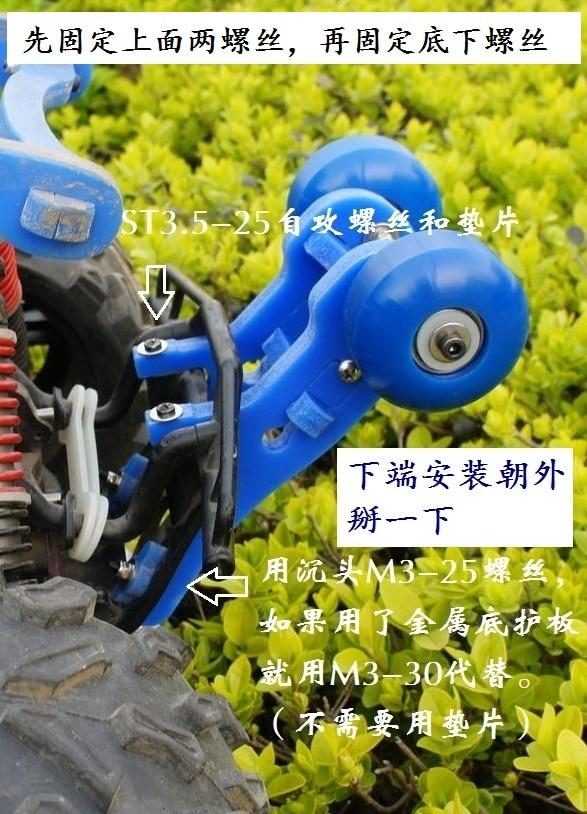 alta resistencia e alta tenacidade nylon completo fluxo de levantar a cabeca rodas traseiras para hpi