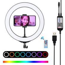 LANBEIKA 10.2 inç 26cm USB RGBW kısılabilir LED halka ışık Youtube vlog fotoğraf Video ışıkları ve telefon kelepçe ve uzaktan kumanda kontrol
