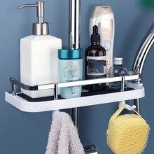 2021 neue Badezimmer Kostenloser Perforierte Hängenden Pol Dusche Caddy Korb Ordentlich Lagerung Regal Veranstalter Tablett Dusche Rack