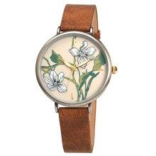 2019 Lady Woman Wrist Watches High Quality Ladies montre femme Geneva Quartz Watch Women Clock reloj mujer Elegant