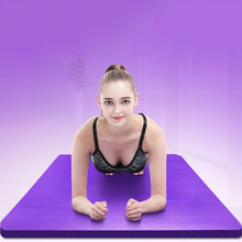 1 PC 1-1.5MM Thick NBR Comfort Foam Yoga Mat Anti-skid Exercise Mat Lengthened Environmentally Friendly And Odourless Unisex