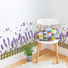 [shijuekongjian] Lavender Baseboard Sticker Purple Color Flower PVC Material Wall Decals for Living Room Bedroom Decoration