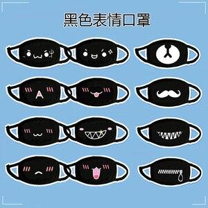 Image 4 - Masque buccal motifs dessins animés, 3 pièces/lot, masque facial Anti poussière en coton lavable, mignon, réutilisable, Kpop Bear pochette, à la mode, Kawaii