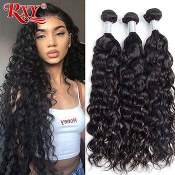RXY Hair brazylijskie wiązki włosów z zamknięciem Water Wave 3/4 wiązki z zamknięciem Remy wiązki ludzkich włosów z 8-28 3 pakiet