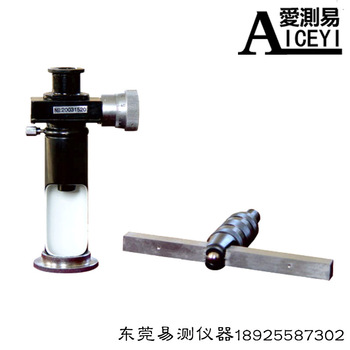 HB-2 Hammer-Type Brisk Hardness Tester Hand-Held Large Casting and Forging Blank Metal Material Promotion