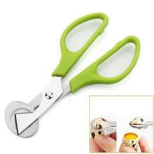 1PC Pigeon Quail Egg Scissor Egg Opener Cutter Stainless Steel Quail Egg Opener Bird Tool Kitchen Tools