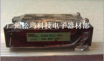 2MBI150J-060 original 150A 600V IGBT modules available--SMKJ