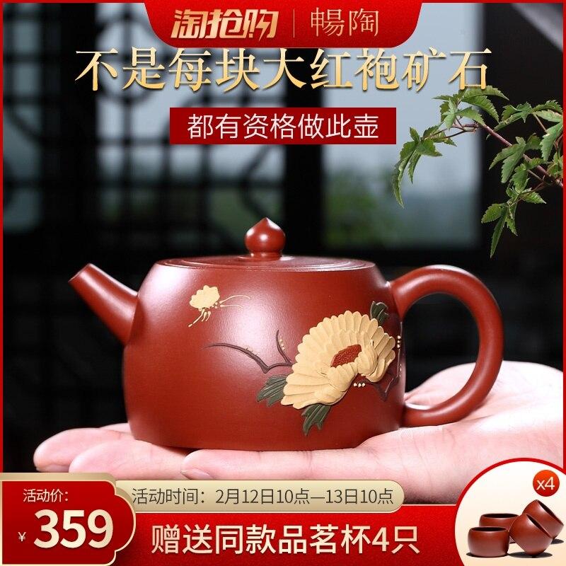 Chang tao 】 yixing recommended handmade suits the teapot tea xiao lu li dahongpao recent 200 cc Teapots     - title=